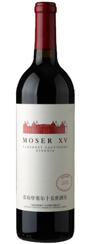 Chateau Changyu Moser XV Family Second Vin Red Ningxia 75cl